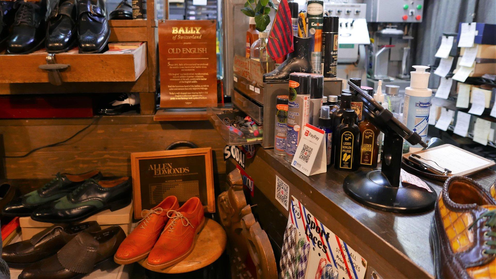 Super 8 Shoes Japan