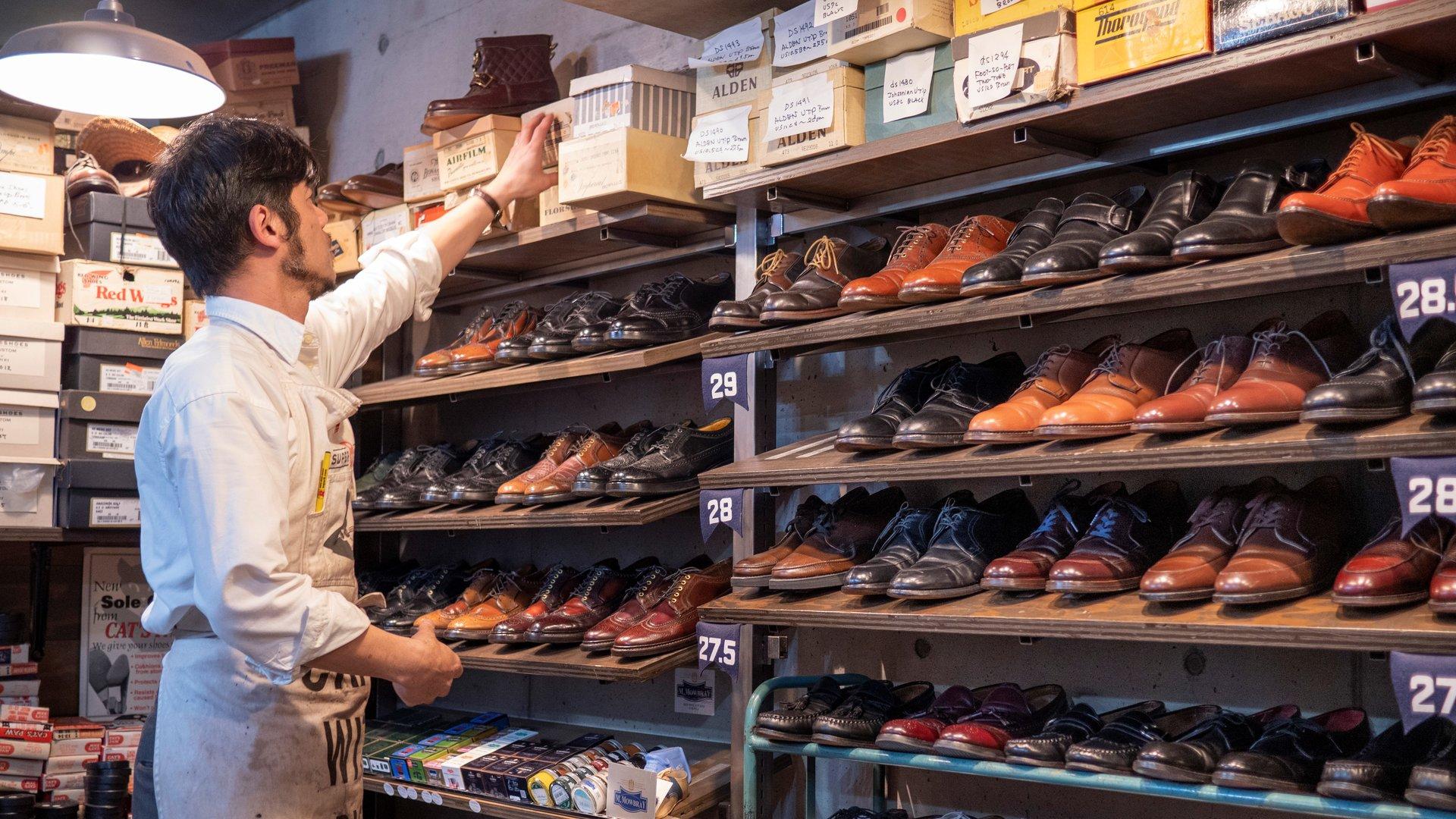Super 8 Shoes Tokyo